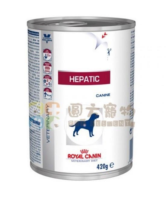 Royal Canin 法國皇家獸醫處方Hepatic (HF16)  狗罐頭 420g , 獸醫產品, Royal Canin 法國皇家