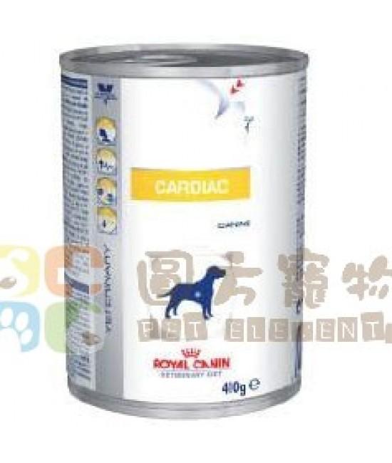 Royal Canin 法國皇家獸醫處方心Cardiac (EC26) 狗罐頭 410g, 獸醫產品, Royal Canin 法國皇家