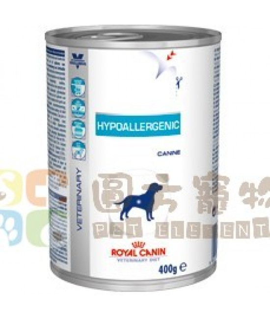 Royal Canin 法國皇家獸醫處方Hypoallergenic (DR21) 狗罐頭 400g