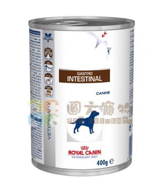 Royal Canin 法國皇家獸醫處方Gastro Intestinal (GI25) 狗罐頭 400g, 獸醫產品, Royal Canin 法國皇家