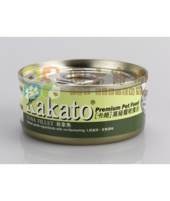 Kakato Tuna Fillet Canned Food - 170g, Cat Products, Kakato 卡格