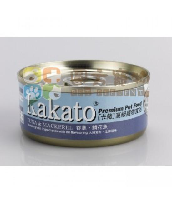 Kakato 卡格 吞拿魚、鯖花魚罐頭 - 170g