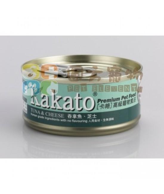 Kakato 卡格 吞拿魚、芝士罐頭 - 170g