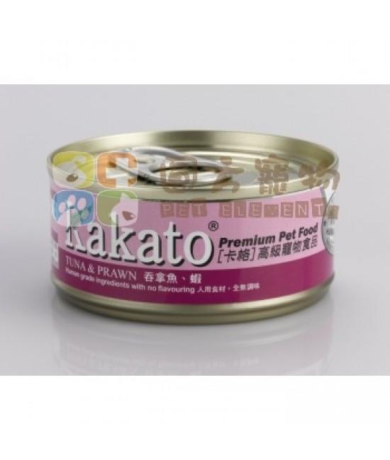Kakato 卡格 吞拿魚、蝦罐頭 - 170g