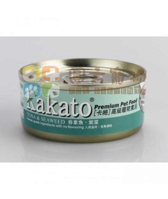 Kakato 卡格 吞拿魚、紫菜罐頭 - 170g