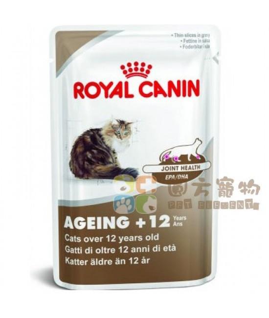 Royal Canin 法國皇家保護關節老貓配方貓濕糧 - 85g