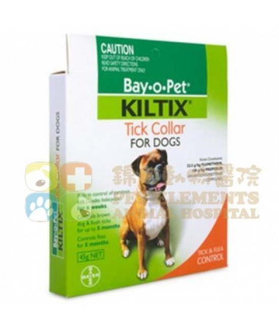 Bayer Kiltix Flea Collar 吉樂帶, 獸醫產品, Bayer 拜耳