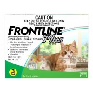 Frontline Plus 滴頸殺蚤 - 貓 - 3支裝(綠)
