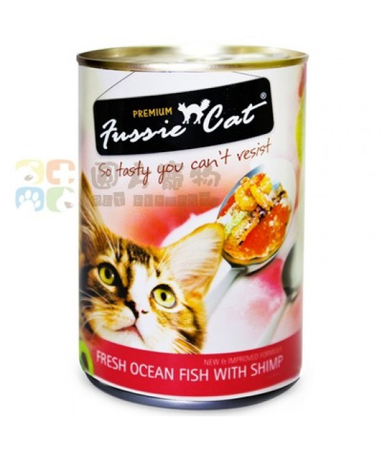 Fussie Cat 高竇貓 - 新鮮海洋魚+蝦 400G