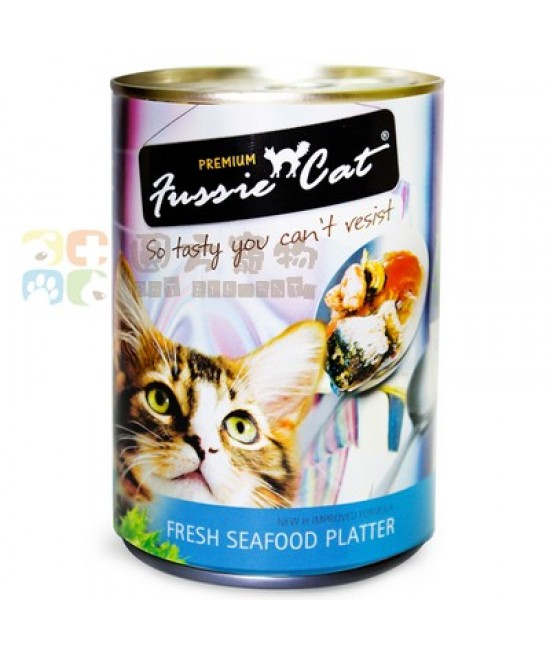 Fussie Cat 高竇貓 - 新鮮海鮮味 400G