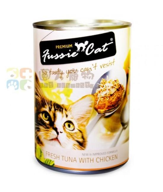 Fussie Cat 高竇貓 - 新鮮吞拿魚+雞肉 400G