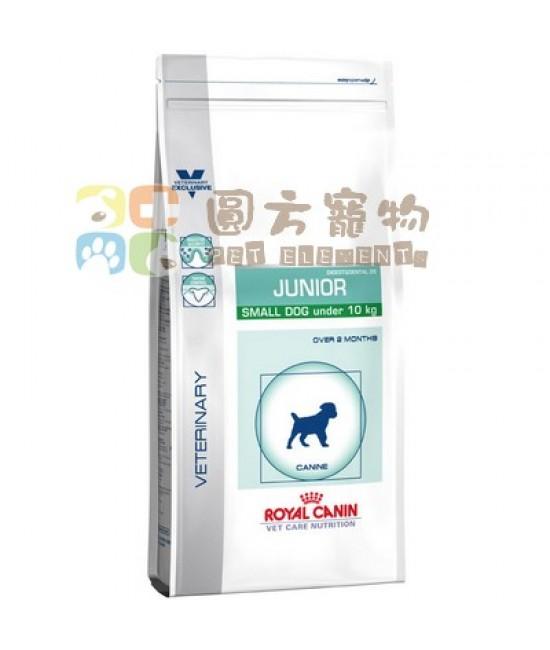 Royal Canin 法國皇家 獸醫營養系列 VCN Junior Small Dog 狗糧, 獸醫產品, Royal Canin 法國皇家