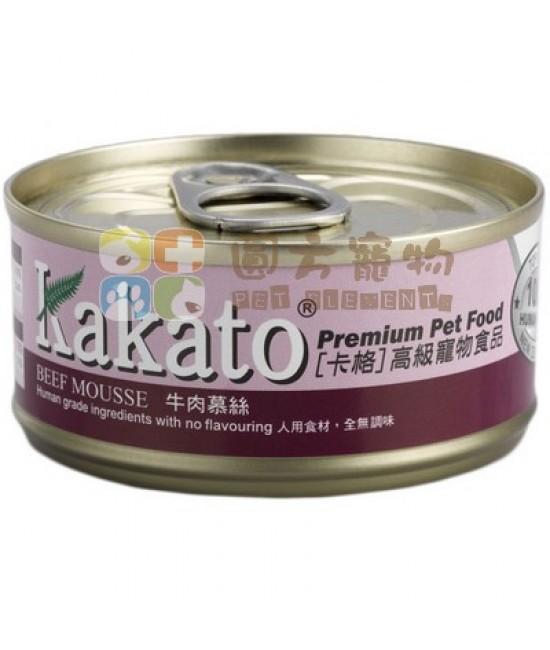 Kakato 卡格 牛肉慕絲 - 70g