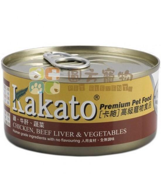 Kakato 卡格 牛肝、蔬菜罐頭 - 170g