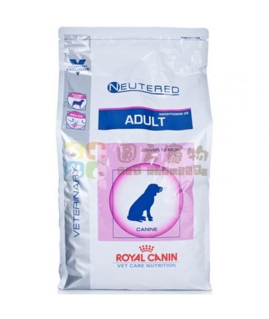 Royal Canin 法國皇家 獸醫營養系列 VCN Neutered Adult 狗糧, 獸醫產品, Royal Canin 法國皇家