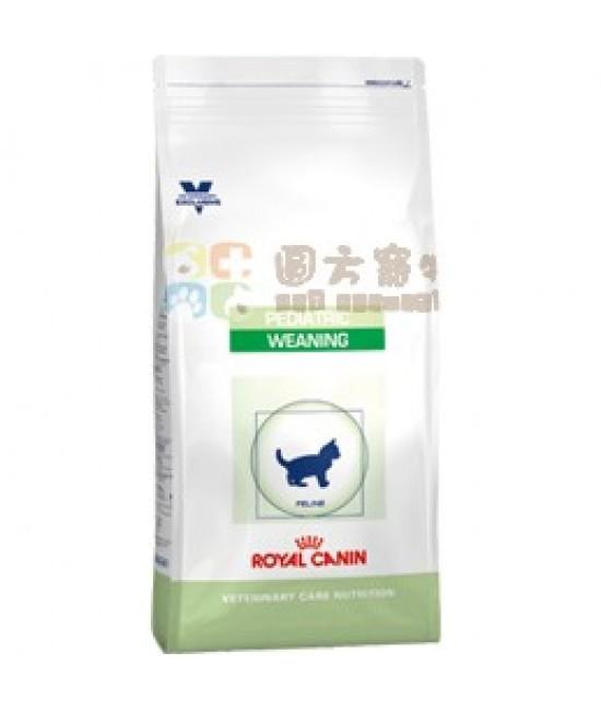 Royal Canin 法國皇家獸醫營養系列 VCN Pediatric Weaning 貓乾糧 2kg