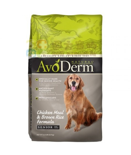 AvoDerm 高齡犬抗氧化配方狗糧