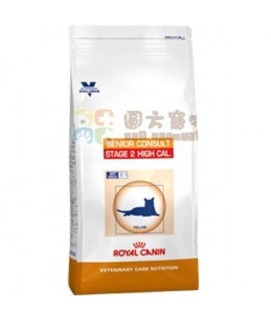 Royal Canin 法國皇家獸醫營養系列 VCN Senior Consult (Stage 2 High Cal) 貓乾糧 1.5kg