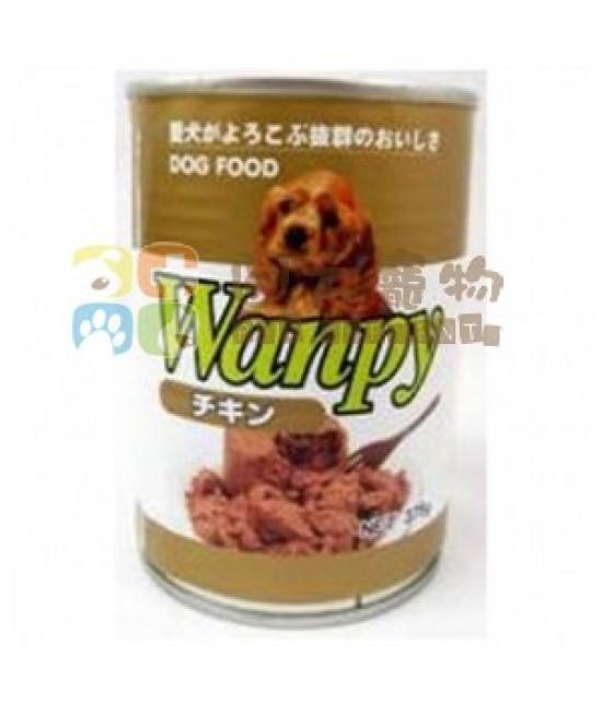 WANPY雞肉狗罐頭375G