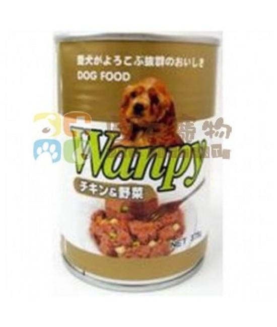 WANPY雞肉及蔬菜狗罐頭375G