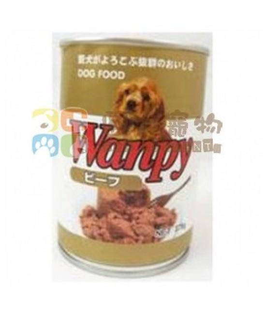 Wanpy 牛肉狗罐頭 - 375g