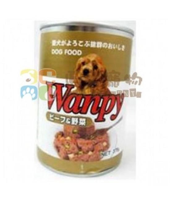 Wanpy 牛肉及蔬菜狗罐頭 - 375g