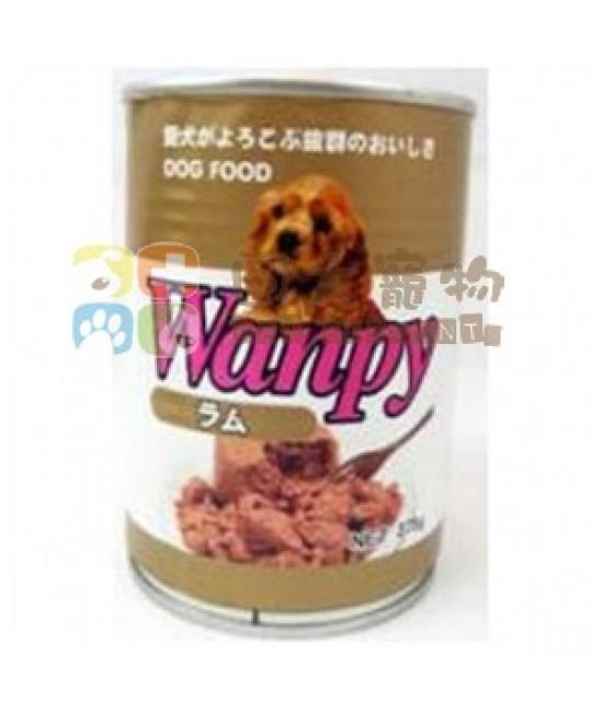 WANPY羊肉狗罐頭375G