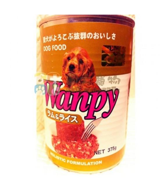 WANPY羊肉及米狗罐頭375G