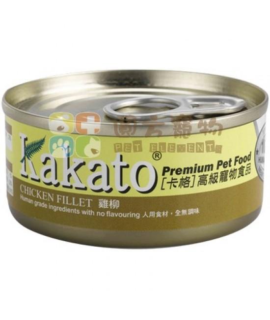Kakato 卡格 雞柳罐頭 - 170g