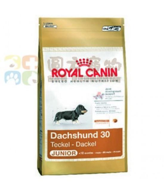 Royal Canin 法國皇家 臘腸幼犬糧(DSJ) - 1.5kg