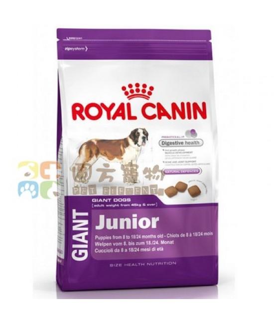 Royal Canin 法國皇家 巨型幼犬狗糧(AG32) - 15kg