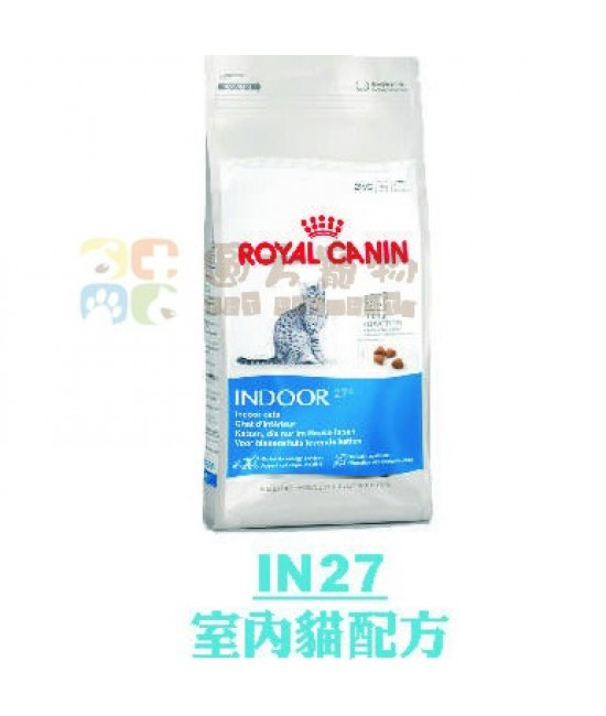 Royal Canin 法國皇家室內貓配方 (IN27) 貓乾糧, 貓貓產品, Royal Canin 法國皇家