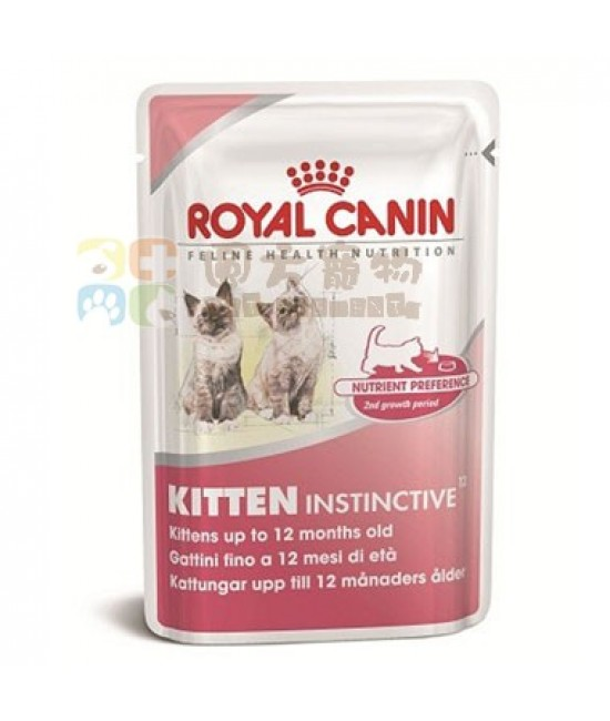 Royal Canin 法國皇家幼貓配方貓濕糧(PH02) - 85g