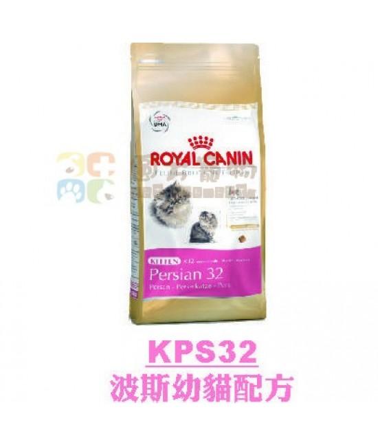 Royal Canin 法國皇家波斯幼貓配方 (KPS32) 貓乾糧, 貓貓產品, Royal Canin 法國皇家