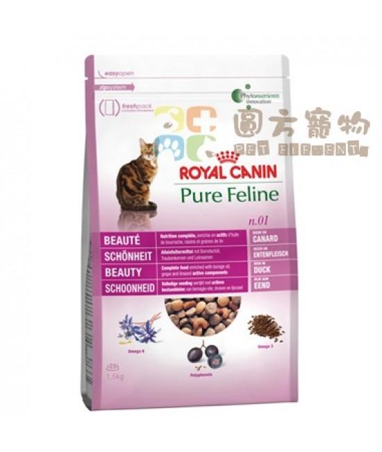 Royal Canin 法國皇家PURE FELINE No.1 亞麻籽 (N1BT) 貓乾糧, 貓貓產品, Royal Canin 法國皇家