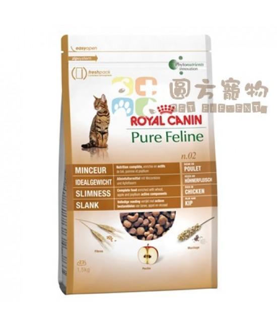 Royal Canin 法國皇家PURE FELINE No.2 蘋果 (N2SL) 貓乾糧