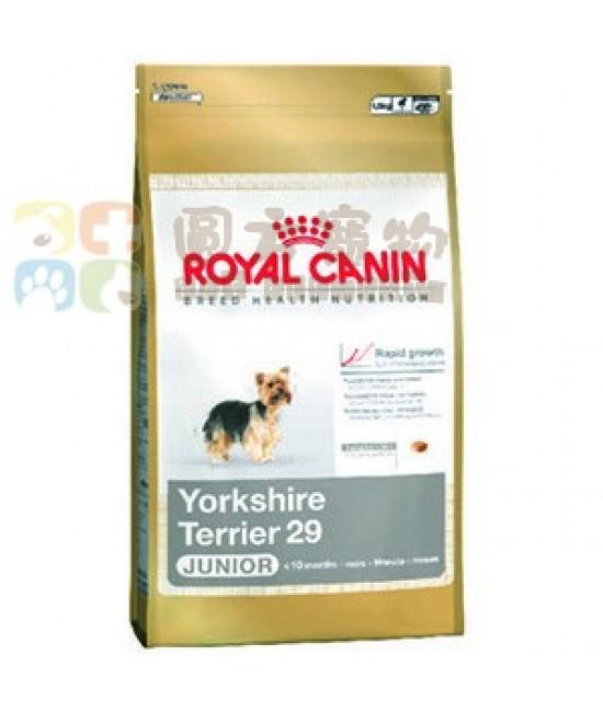 Royal Canin 法國皇家 約瑟爹利幼犬糧(PRYJ) - 1.5kg, 狗狗產品, Royal Canin 法國皇家