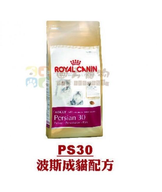 Royal Canin 法國皇家波斯成貓配方 (PS30) 貓乾糧, 貓貓產品, Royal Canin 法國皇家