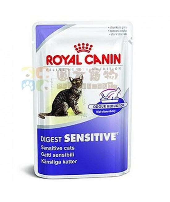 Royal Canin 法國皇家防腸胃敏感配方貓濕糧(PH07) - 85g