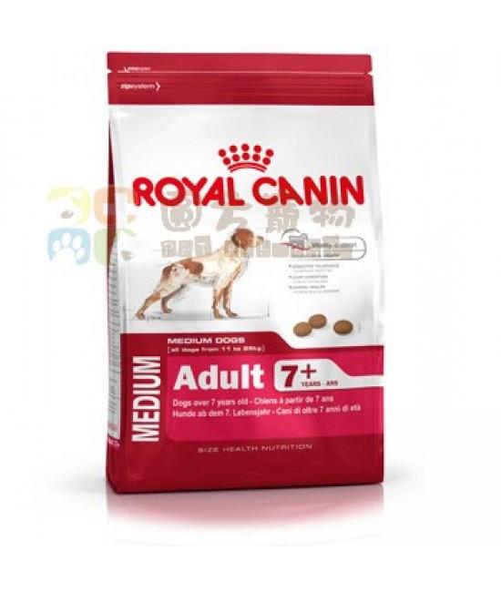 Royal Canin 法國皇家 中型老犬7+ (SM25) 狗糧, 狗狗產品, Royal Canin 法國皇家