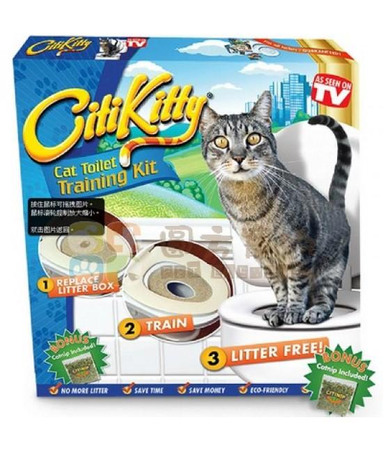 CitiKitty 貓廁所訓練設備