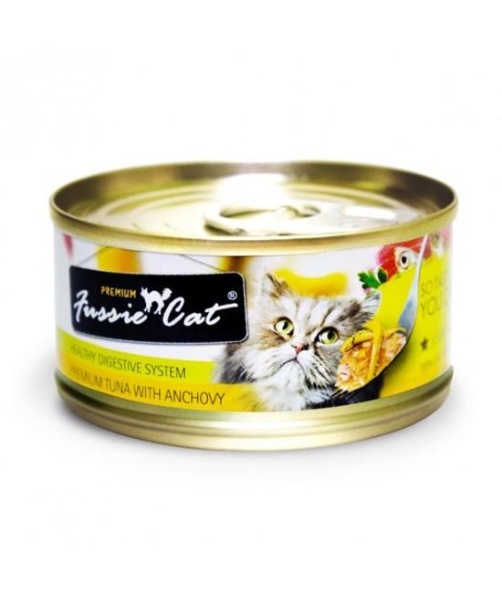 Fussie Cat 高竇貓黑鑽 吞拿魚、鯷魚貓罐頭 - 80g