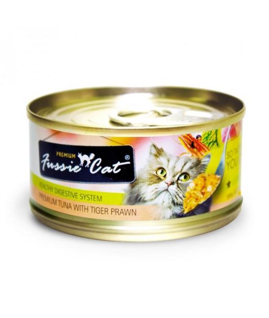 Fussie Cat 高竇貓黑鑽 吞拿魚、虎蝦貓罐頭 - 80g