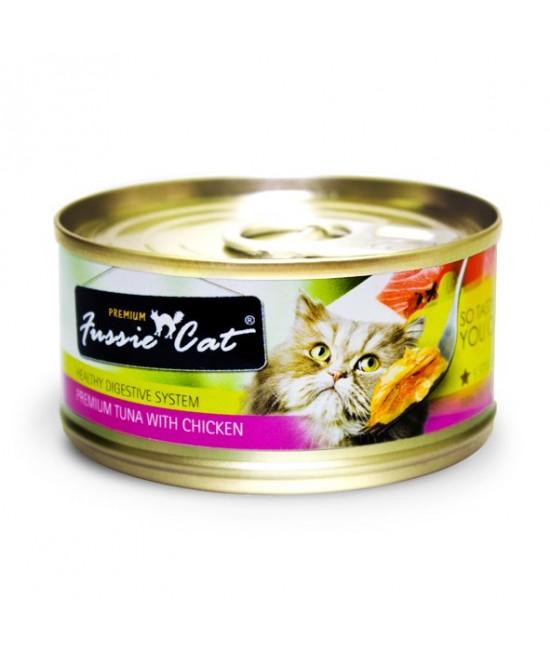 Fussie Cat 高竇貓黑鑽 吞拿魚、雞肉貓罐頭 - 80g