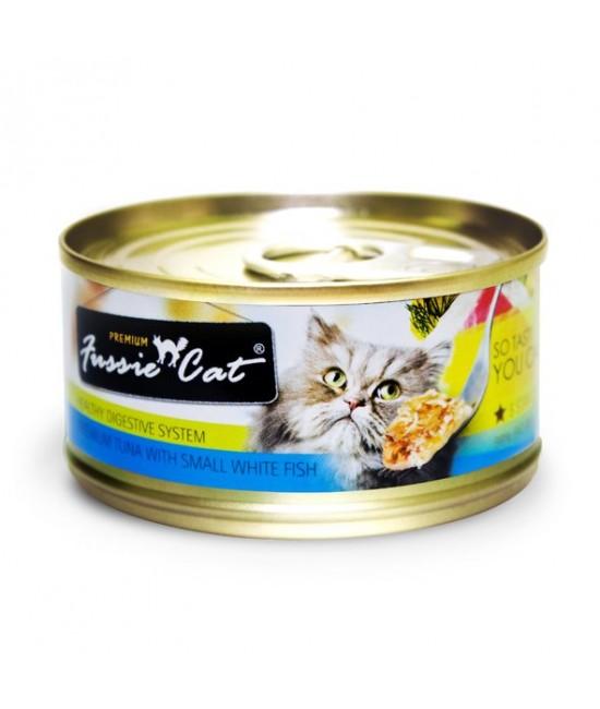 Fussie Cat 高竇貓黑鑽 吞拿魚、白鮭貓罐頭 - 80g