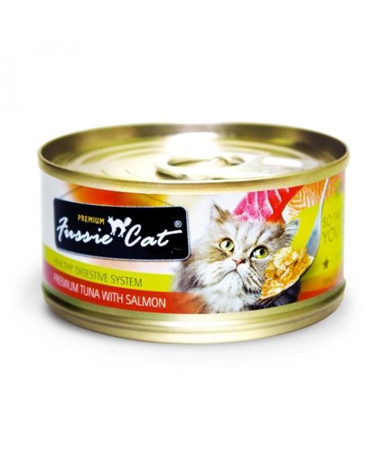 Fussie Cat 高竇貓黑鑽 吞拿魚、三文魚貓罐頭 - 80g