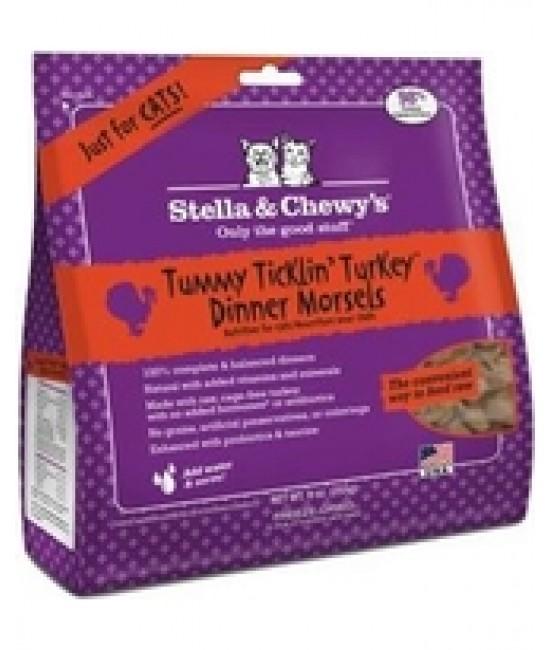Stella&Chewy's開胃火雞(火雞配方)貓糧