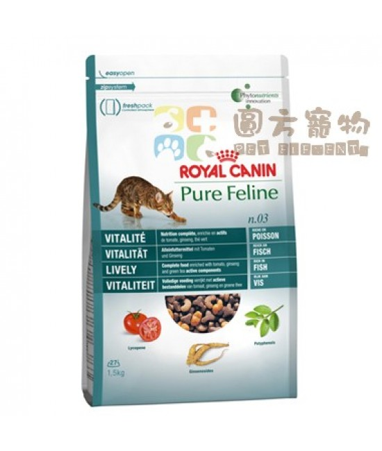 Royal Canin 法國皇家PURE FELINE No.3 金盞花 (N3VT) 貓乾糧, 貓貓產品, Royal Canin 法國皇家