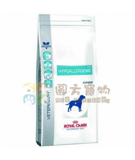 Royal Canin 法國皇家 獸醫處方 Hypoallergenic (DR21) 狗糧