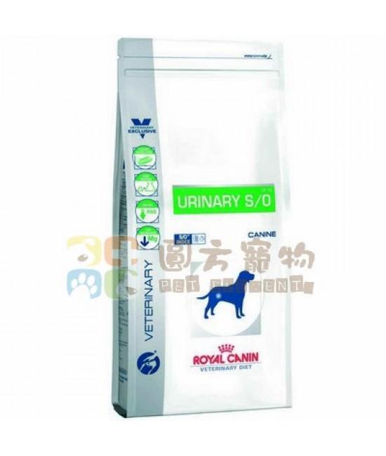 Royal Canin 法國皇家 獸醫處方Urinary S/O (LP18) 狗糧, 獸醫產品, Royal Canin 法國皇家